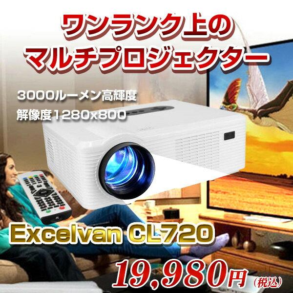 Original Excelvan Cl720 Led Projector 3000 Lumens 1280 X: À�楽天市場】【店内ポイント5倍!!】【プロジェクター】Excelvan CL720 LED Ã�ロジェクター 3000