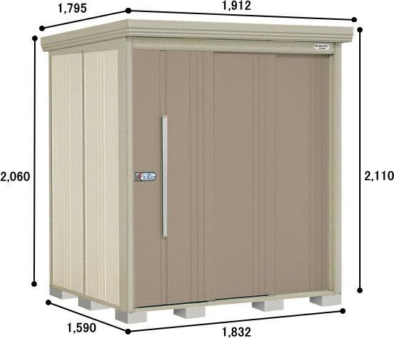 タクボ物置ND-1815・標準型・一般型【Mr.ストックマン】●物置 屋外 収納庫 物置 おしゃれ ベランダ収納庫 屋外 スチール物置