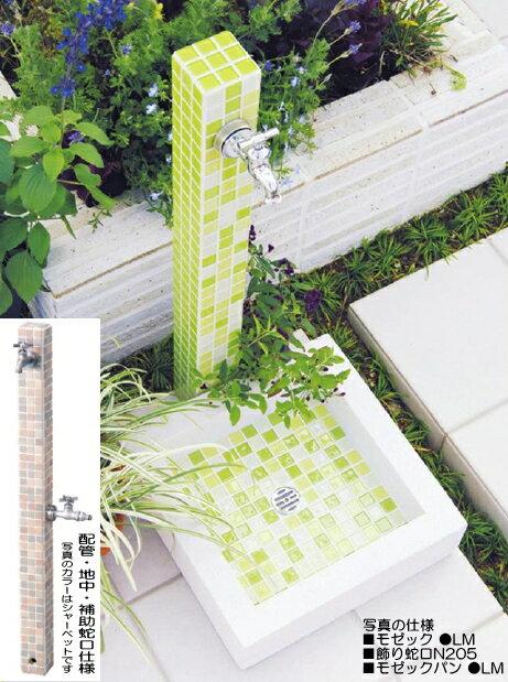 【送料無料】nikko ニッコー立水栓ユニット モゼック・モゼックパン セット【配管:地中・補助蛇口】簡易 流し台