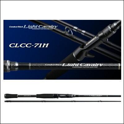 【エバーグリーン】 ライトキャバルリー CLCC-71H