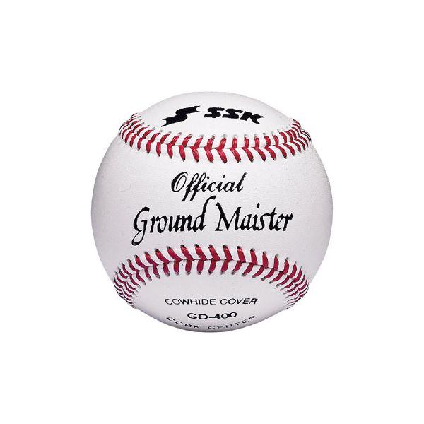 ★【SSK】エスエスケイ 社会人・大学試合球(1ダース) gd400