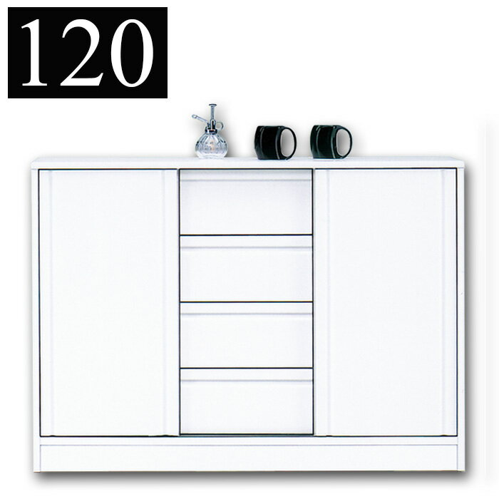 キッチンカウンター 完成品 幅120cm 薄型収納