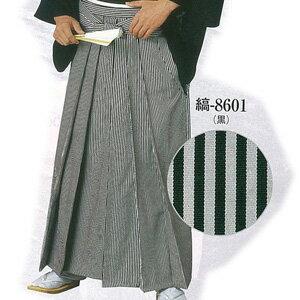 踊り袴(はかま) 馬乗り仕立て