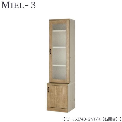 壁面収納 MIEL-3/ミール キャビネット 40-GNT/R 右開き【国産】【ユニット】【すえ木工】