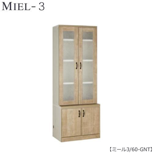 壁面収納 MIEL-3/ミール キャビネット 60-GNT【国産】【ユニット】【すえ木工】