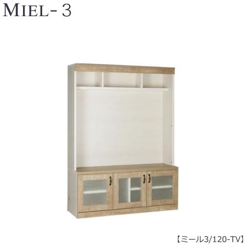 壁面収納 MIEL-3/ミール TVボード 120-TV【国産】【ユニット】【すえ木工】