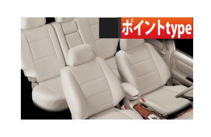 【オートウェア】 ポイント・タイプ シートカバー ステージア にお勧め! M35系 品番:3166