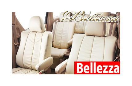 【ベレッツァ Bellezza】カローラフィールダー (5人乗) 等にお勧め プレミアムシートカバー PVC 型式等:#ZE12#G / CS121G 品番:T285