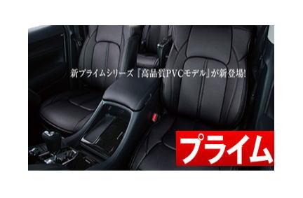 【クラッツィオ Clazzio】フィットシャトル GG7 / GG8 などにお勧め クラッツィオプライム ・ シートカバー 1台分 品番:EH-0388