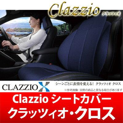 【クラッツィオ Clazzio】スペーシア MK32S などにお勧め クラッツィオクロス ・ シートカバー 1台分 品番:ES-0649