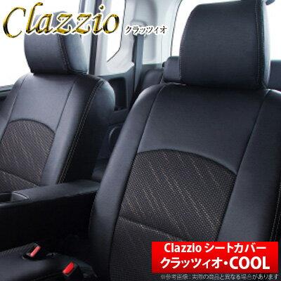 【クラッツィオ Clazzio】デリカD:5 CV5W などにお勧め クラッツィオクール ・ シートカバー 1台分 品番:EM-0777