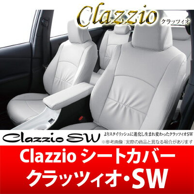 【クラッツィオ Clazzio】エクシーガ YA5 / YAM などにお勧め クラッツィオSW ・ シートカバー 1台分 品番:EF-8253