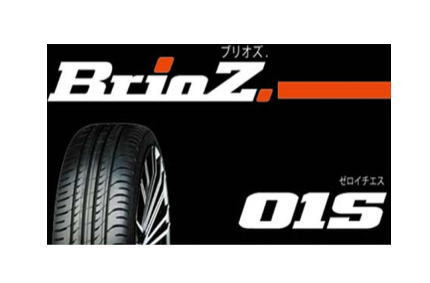 【送料無料】【ZESTINO】【BrioZ 01S】タイヤ 2本セット  245/25R21  86Y XL ゼスティノ ブリオス ゼロイチエス
