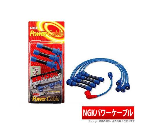 【NGK】 4輪車用パワーケーブル 品番:26T