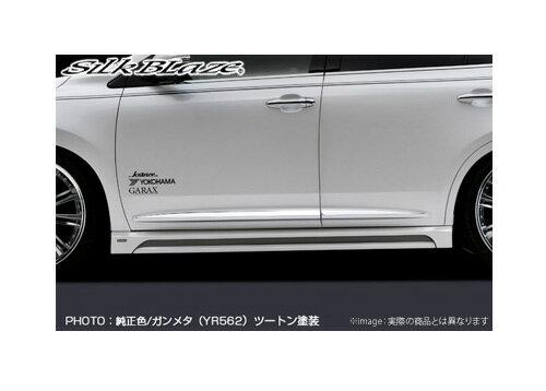 低価格でオンライン 【SilkBlaze】サイドステップ 未塗装  シルクブレイズ エアロ ハリアー 60系 ZSU/AVU6#W 系にお勧め 品番:SB-60HA-SS