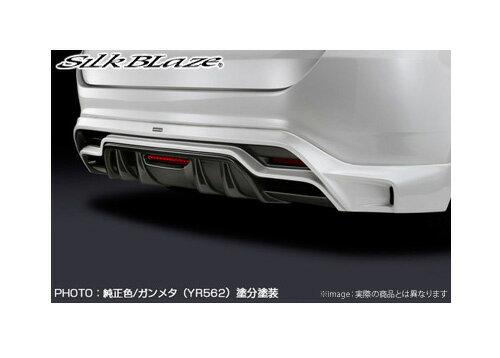 とても上品 【SilkBlaze】リアスポイラー(フォグ付) 未塗装  シルクブレイズ エアロ ハリアー 60系 ZSU/AVU6#W 系にお勧め 品番:SB-60HA-RSF