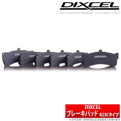 【ディクセル/DIXCEL】Specom-K スペコンKタイプ フロント用 ブレーキパッド モコ MG21S (NA・4WD) などにお勧め 品番:371082