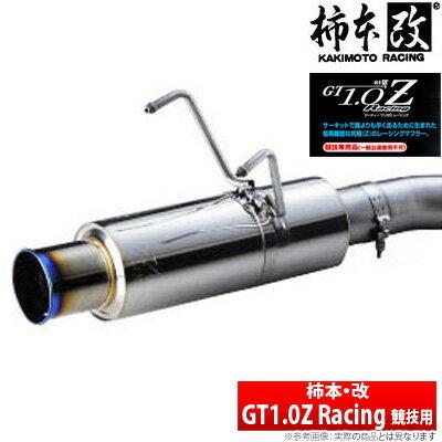 【柿本改】【競技用】ロードスター 等にお勧め GT1.0Z Racing マフラー ジーティーワンゼロ レーシング 型式等:ND5RC 品番:Z11336