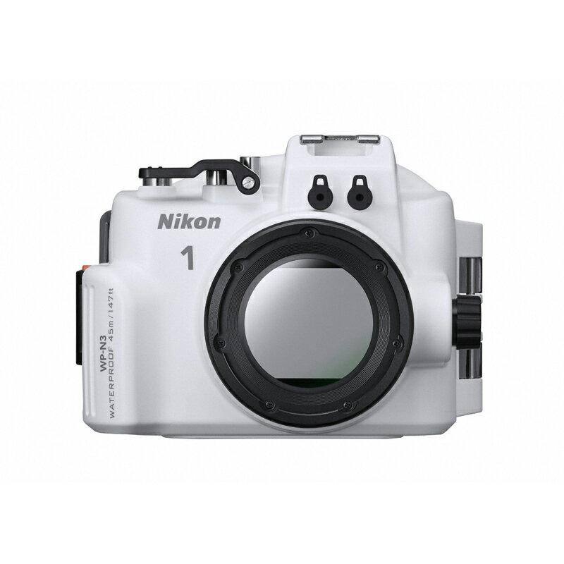 送料無料 並行輸入品 Nikon ニコン ウォータープルーフケース WP-N3 防水 ハウジング 水中撮影