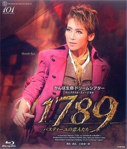 1789-バスティーユの恋人たち- (Blu-ray Disc)