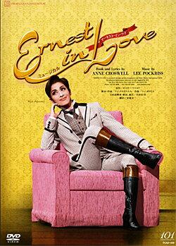 Ernest in Love 2015 花組 (DVD)