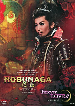 NOBUNAGA<信長> -下天の夢-/Forever LOVE!! (DVD)