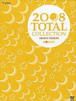 【宝塚歌劇】 TOTAL COLLECTION 2008 Moon Troupe 【中古】【DVD】
