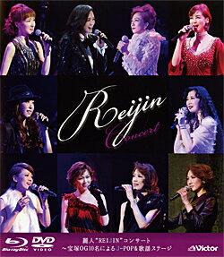 """麗人""""REIJIN""""コンサート~宝塚OG10名によるJ-POP&歌謡ステージ(Blu-ray+DVD)"""