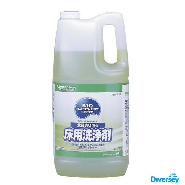 【ディバーシー】食品売り場の床用洗浄剤