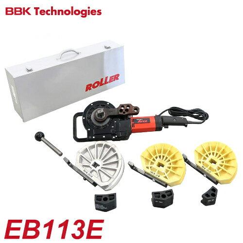 BBK 電動チューブベンダー 電動ベンダーセット(三脚台無し)専用ケース付 EB113E 本体重量:8.2kg