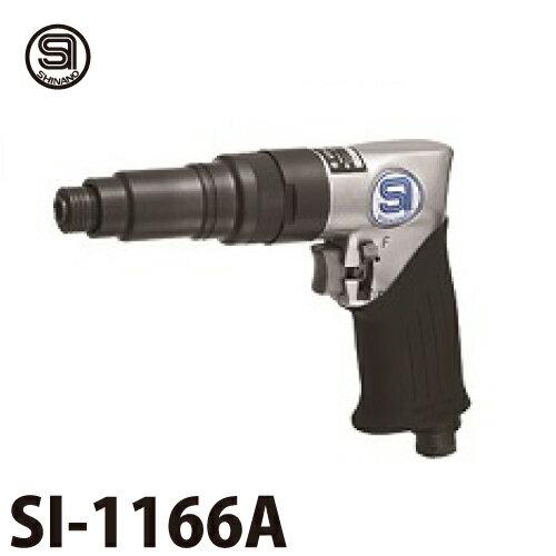 信濃機販 スクリュードライバー SI-1166 能力:6mm 産業組立用