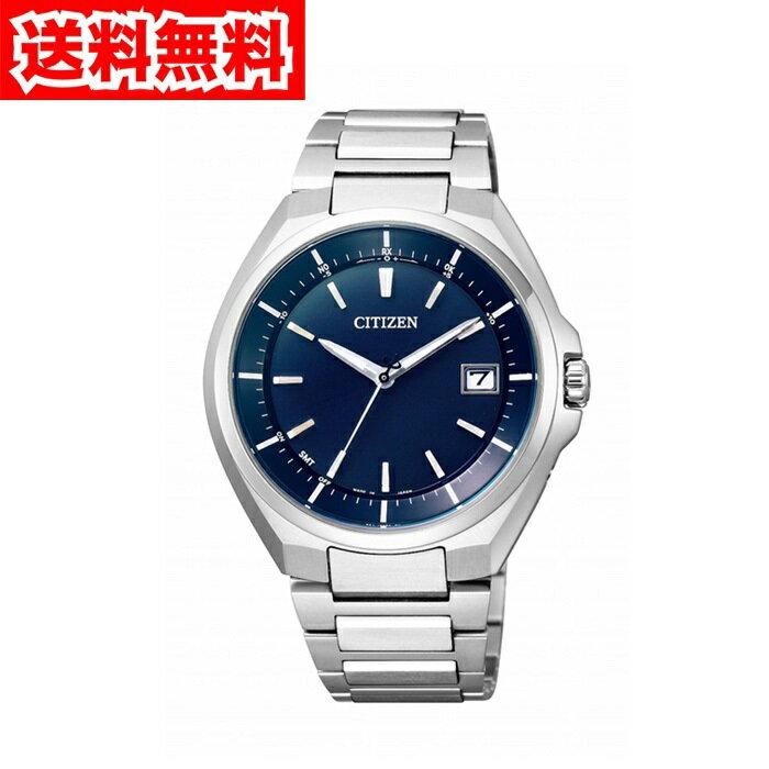 【送料無料!】シチズン CB3010-57L メンズ腕時計 アテッサ