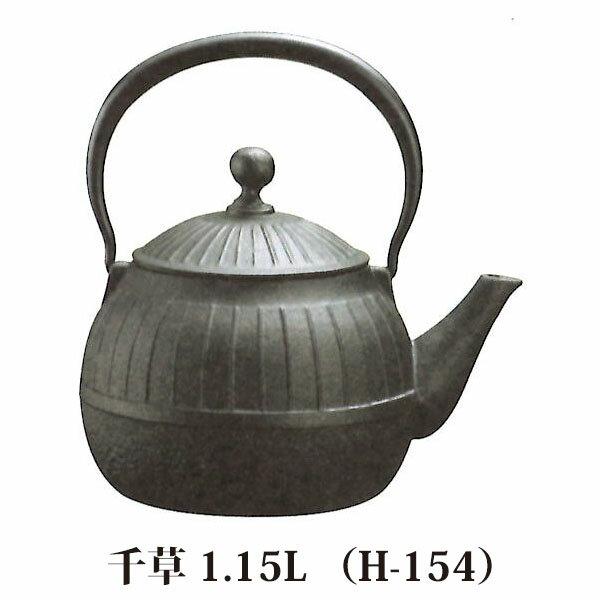 �部鉄瓶 �� 1.15L (H-154) 100v IH対応�smtb-ms】