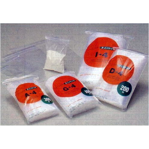 チャック付きポリ袋 ユニパック B-4 1ケース300枚×50袋入【smtb-ms】