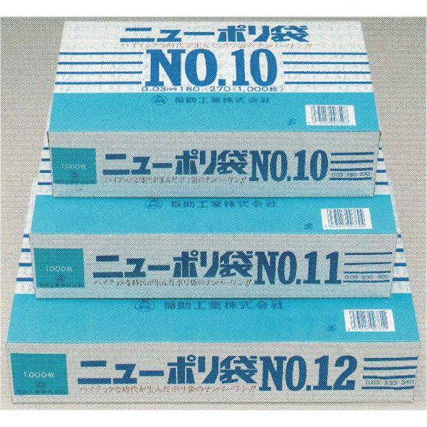 福助 ニューポリ袋No.15 厚み0.03mm 【smtb-ms】ケース3,000枚単位(巾300×長さ450mm)