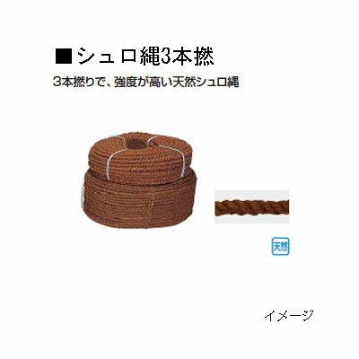 外柵ロープ シュロ縄3本撚 30294900(NAD-GR12)12mm赤×約200m[タカショー 瀧商店]