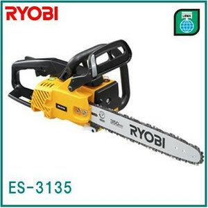 ■リョービ エンジンチェンソー ES-3135 ◆ 350mm