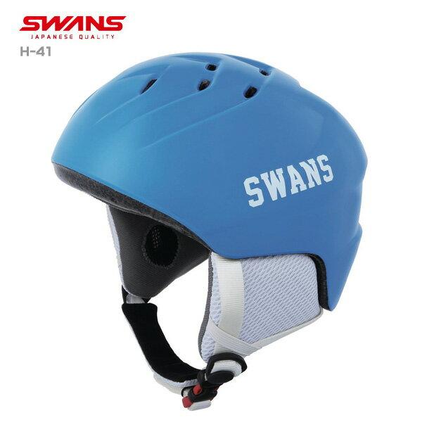 ★SWANS〔スワンズ ジュニアスキーヘルメット〕<2018>H-41 BL