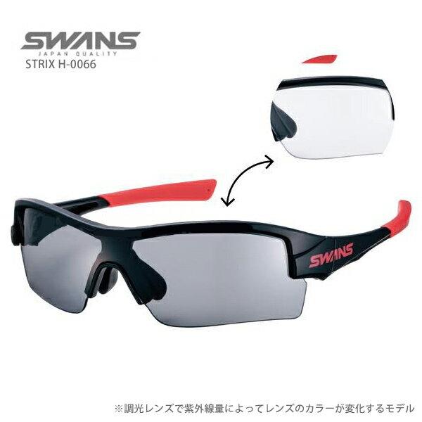 SWANS〔スワンズ サングラス〕STRIX H-0066〔マットブラック/マットブラック/レッド〕