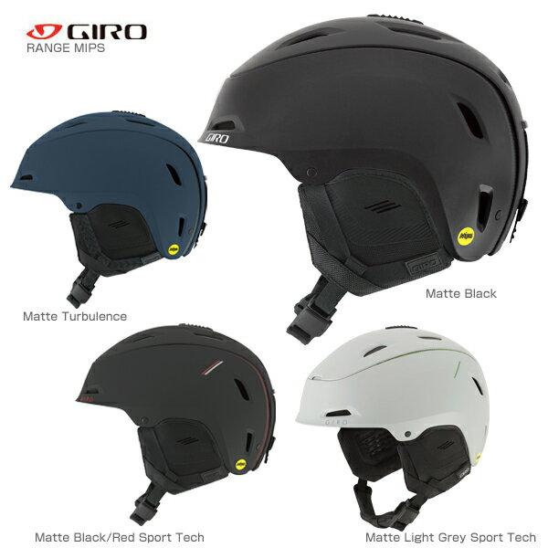 【予約受付中】★GIRO〔ジロ スキーヘルメット〕<2018>RANGE MIPS〔レンジ ミップス〕【送料無料】
