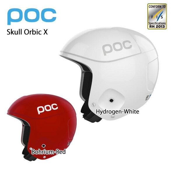 【予約受付中】★POC〔ポック スキーヘルメット〕<2018>Skull Orbic X〔スカルオービックエックス〕【送料無料】