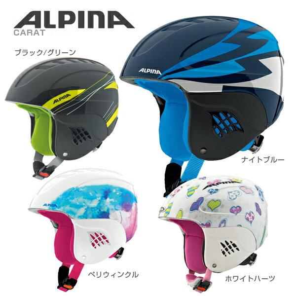 【予約受付中】★ALPINA〔アルピナ ジュニア スキーヘルメット〕<2018>CARAT〔カラット〕