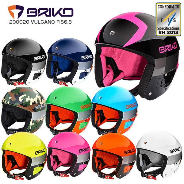 ★BRIKO〔ブリコ スキーヘルメット〕<2018>2000020/VULCANO FIS 6.8【送料無料】