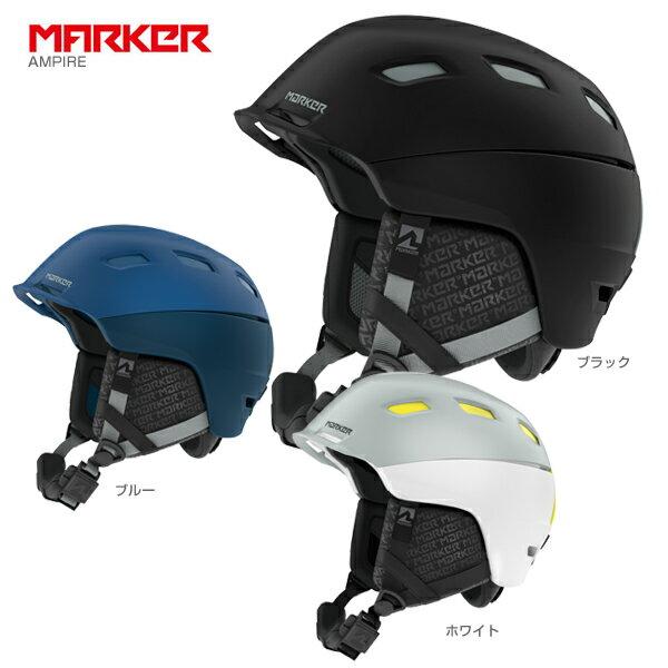 【予約受付中】★MARKER〔マーカー スキーヘルメット〕<2018>AMPIRE〔アンパイヤ〕