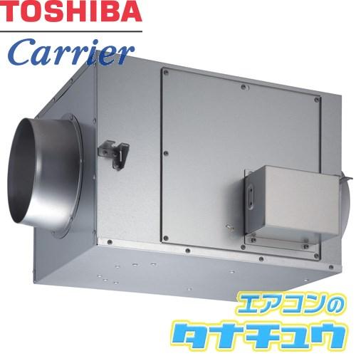 DVS-15SK 東芝 ストレートダクトファン 静音形  (/DVS-15SK/)
