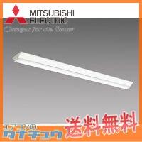 MY-V440170/NAHTN 三菱 LEDベースライト(直付逆富士150幅) FLR40型×2灯 4000lm 高演色 固定・段調光  (/MY-V440170-NAHTN/)