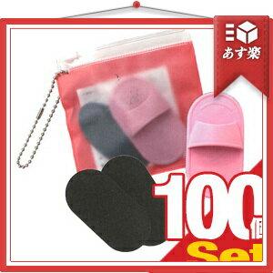 「あす楽対象」「脱毛パッド」ラブケア (Love Care) 脱毛パッドセット (パッド・シート2枚・専用ポーチ1個)x100個セット