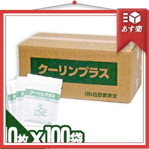 「あす楽対象」「天然メントール使用」冷却シート クーリンプラス(10枚入り)x100袋(合計1000枚) 1ケース売り 【smtb-s】【HLS_DU】