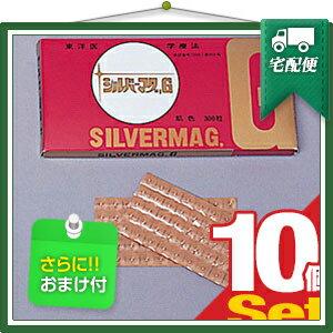 シルバーマグG(ゴールド)300粒入x10個(3000粒)(SK-312B) 『プラス選べるおまけ付』