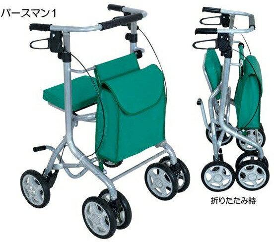 歩行器 介護 バースマン1 歩行車 リハビリ 歩行補助 高齢者用 hkz 福祉用具 通販